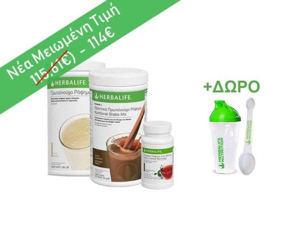 Βασικό Πρόγραμμα 3 Herbalife
