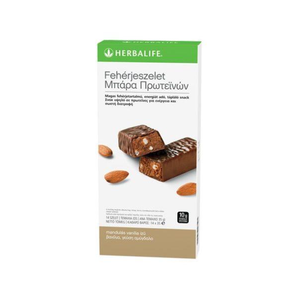 Μπάρες Πρωτεΐνης Herbalife