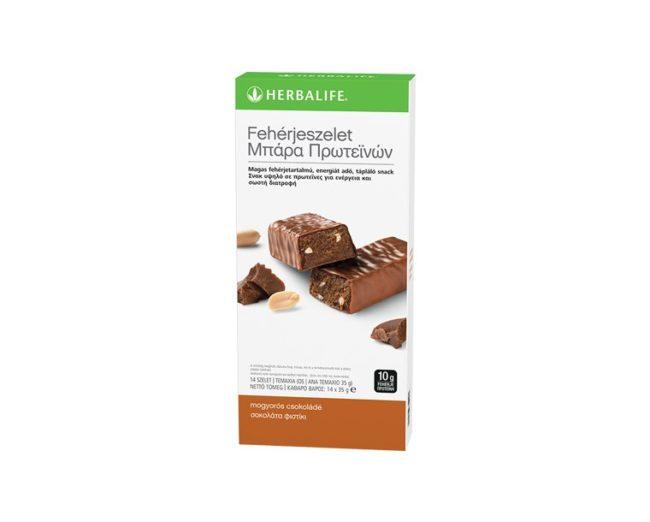 Μπάρες Πρωτεΐνης Herbalife Γεύση Σοκολάτα Φυστίκι