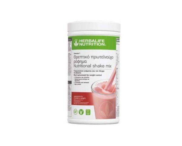 Ρόφημα Formula 1 Herbalife Γεύση Αγριοφράουλα