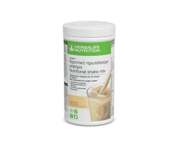 Ρόφημα Formula 1 Herbalife Γεύση Κρέμα Βανίλια 2