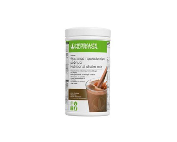 Ρόφημα Nutrition Shake Mix Γεύση Πλούσιας Σοκολάτας