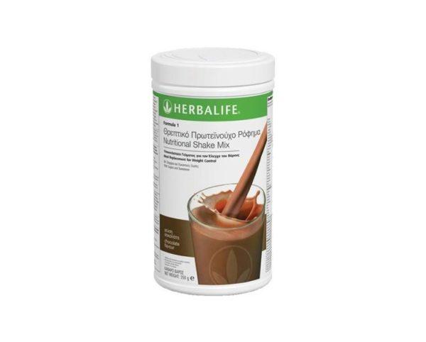 Ρόφημα Nutrition Shake Mix Γεύση Σοκολάτα