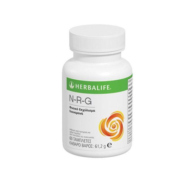 Φυσικό Εκχύλισμα Γκουαράνα N-R-G Herbalife