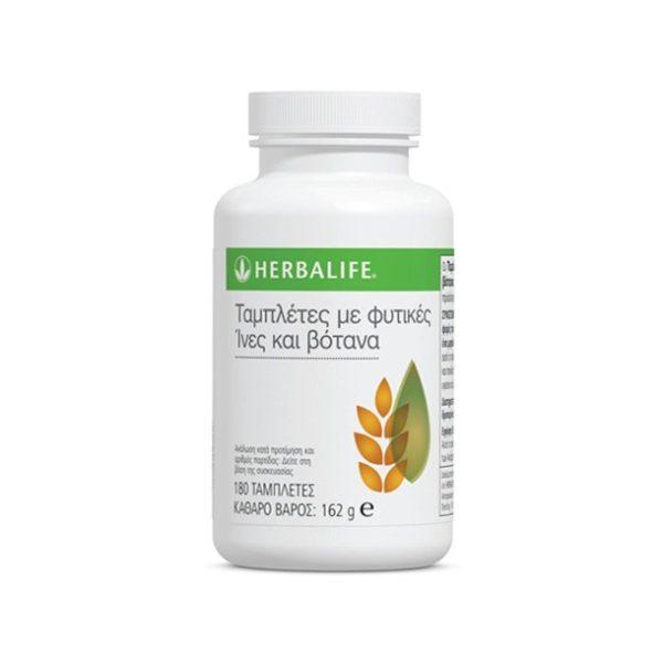 Φυτικές Ίνες και Βότανα Herbalife