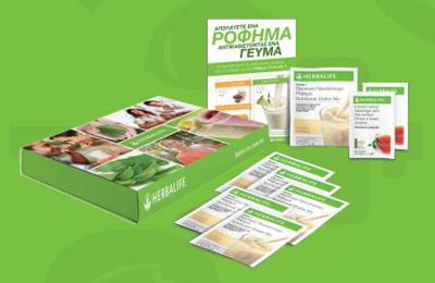 Δοκιμαστικό Πακέτο 3-6 Ημερών Herbalife