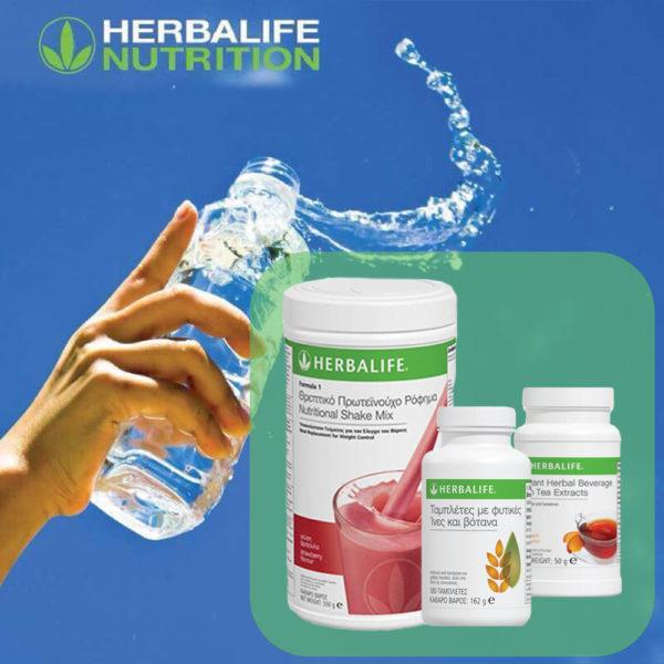 Πρόγραμμα Διατροφής Detox, ελεγχος βαρους διατροφη διαιτα συμπληρωματα διατροφης απωλεια βαρους γρηγορη διαιτα αθλητισμος herbalife προιοντα herbalife Έλεγχος Βάρους Απώλεια Βάρους συμπληρώματα διατροφής Διατροφή Δίαιτα αθλητισμός herbalife herbalife τιμές προιόντα herbalife