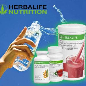 Program Detox Herbalife