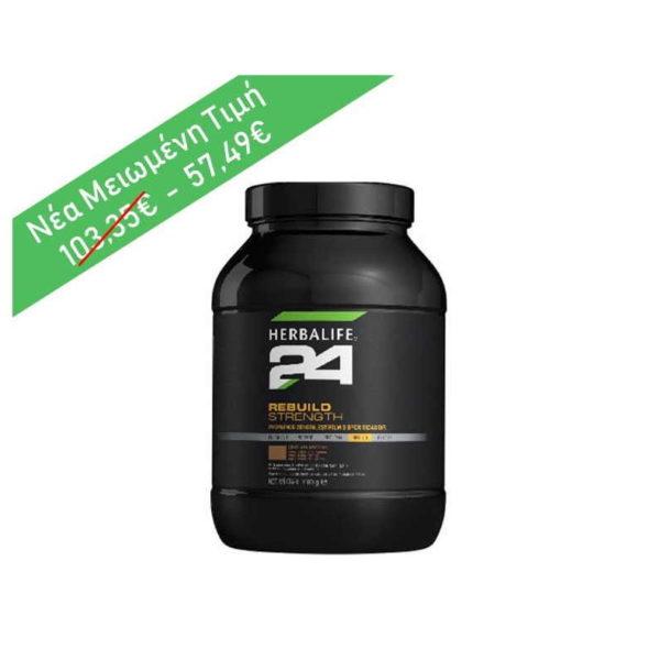 Rebuild Strength Herbalife24