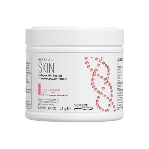 Collagen Skin Booster - Συμπληρώματα διατροφής