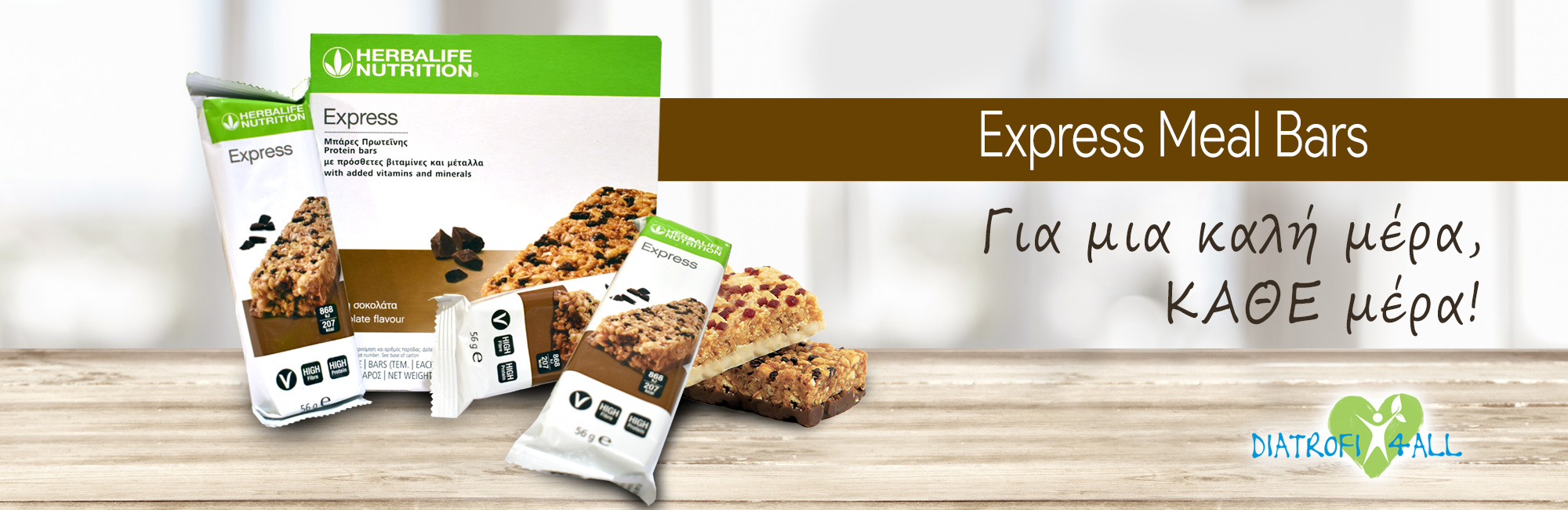 Express Meal Bars